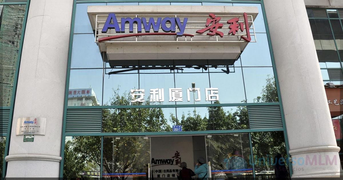 Amway China