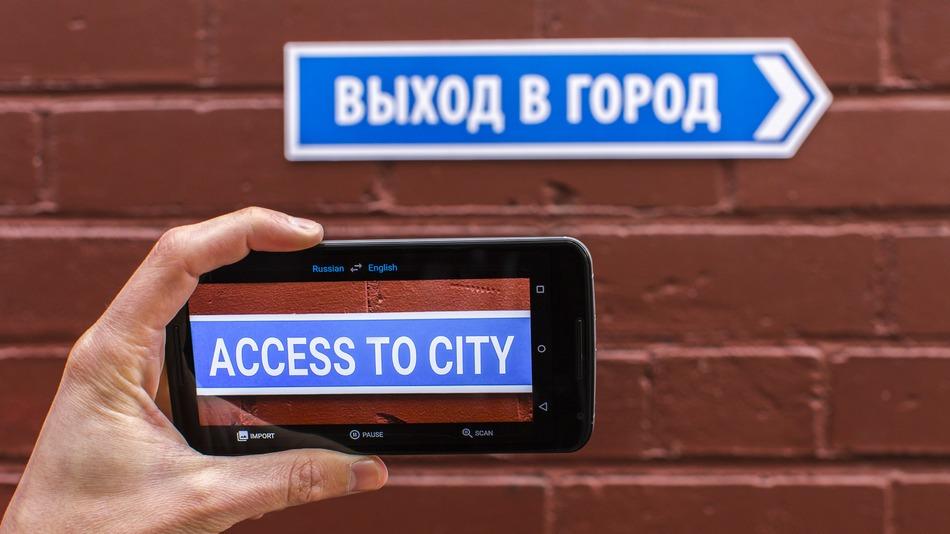 Google desarrolla el traductor simultáneo