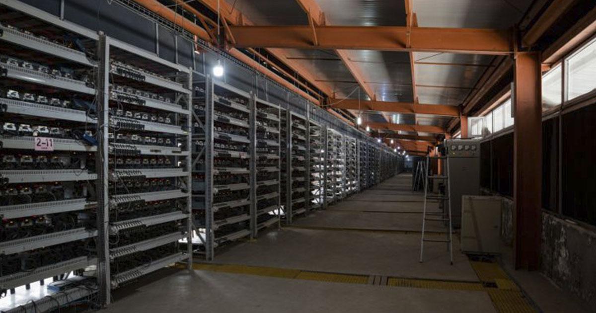 minando-bitcoin