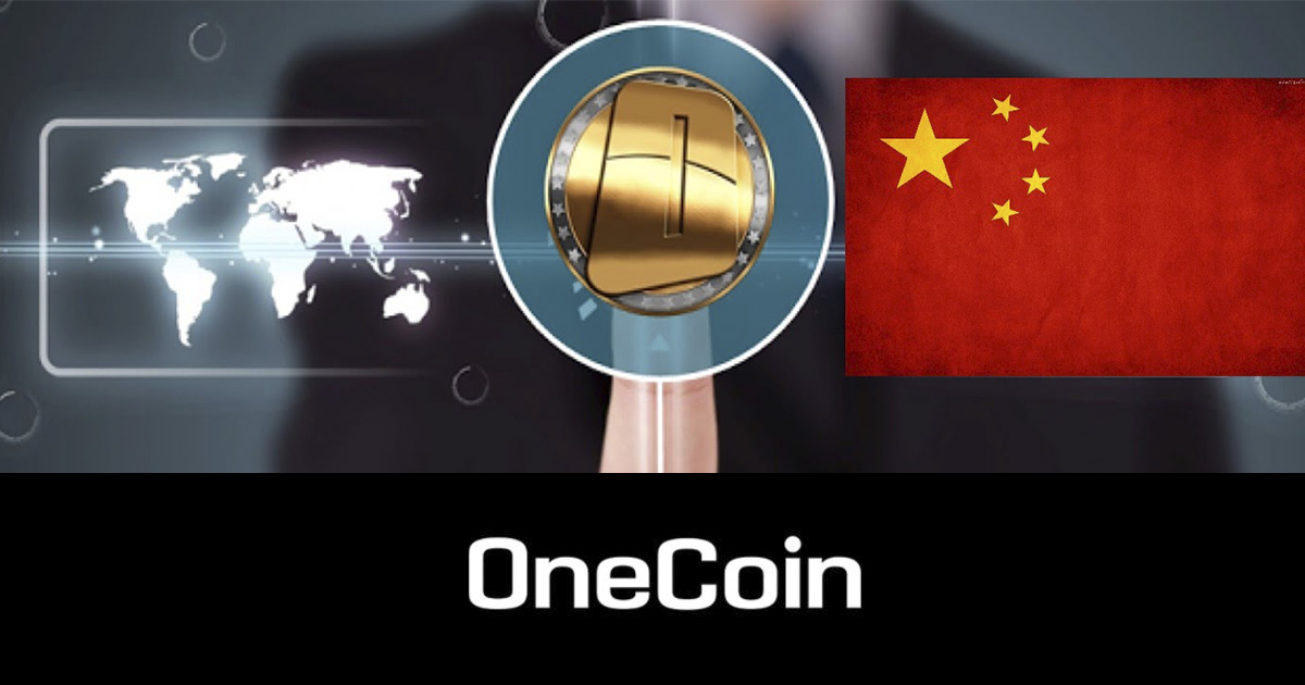 onecoin-china