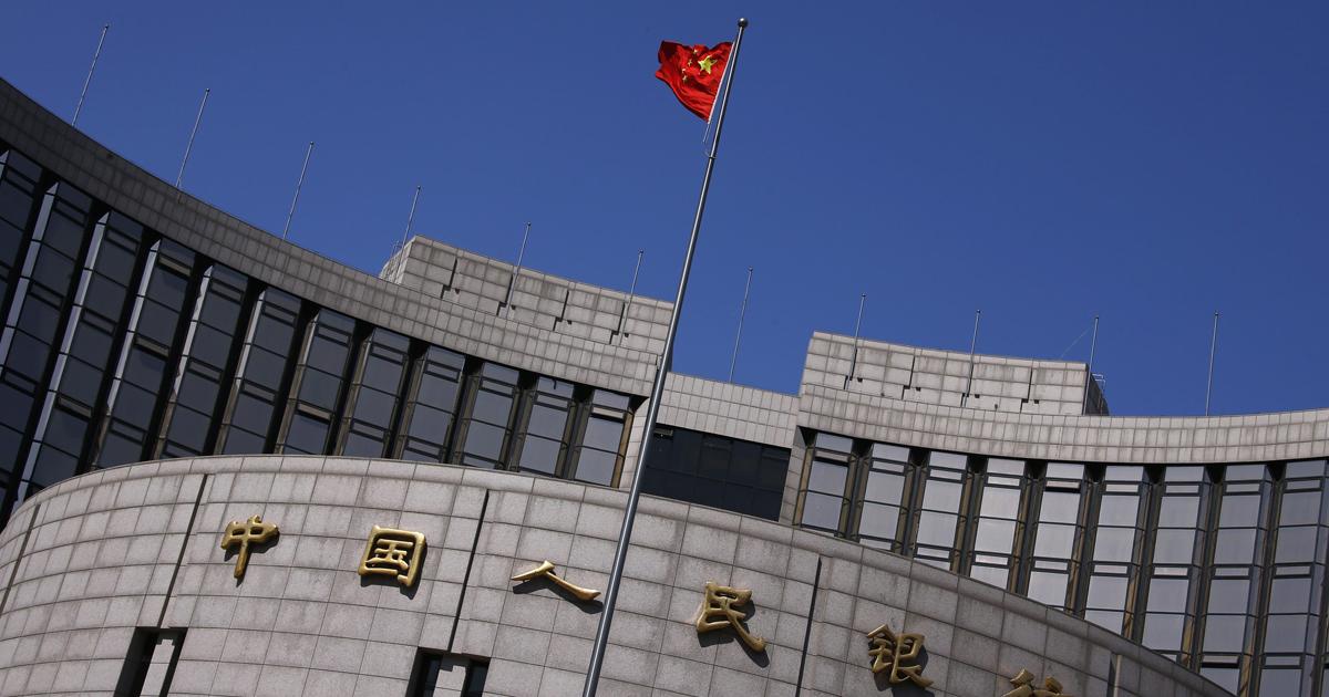 El Banco Popular de China, ultima el lanzamiento de la primera moneda virtual regulada