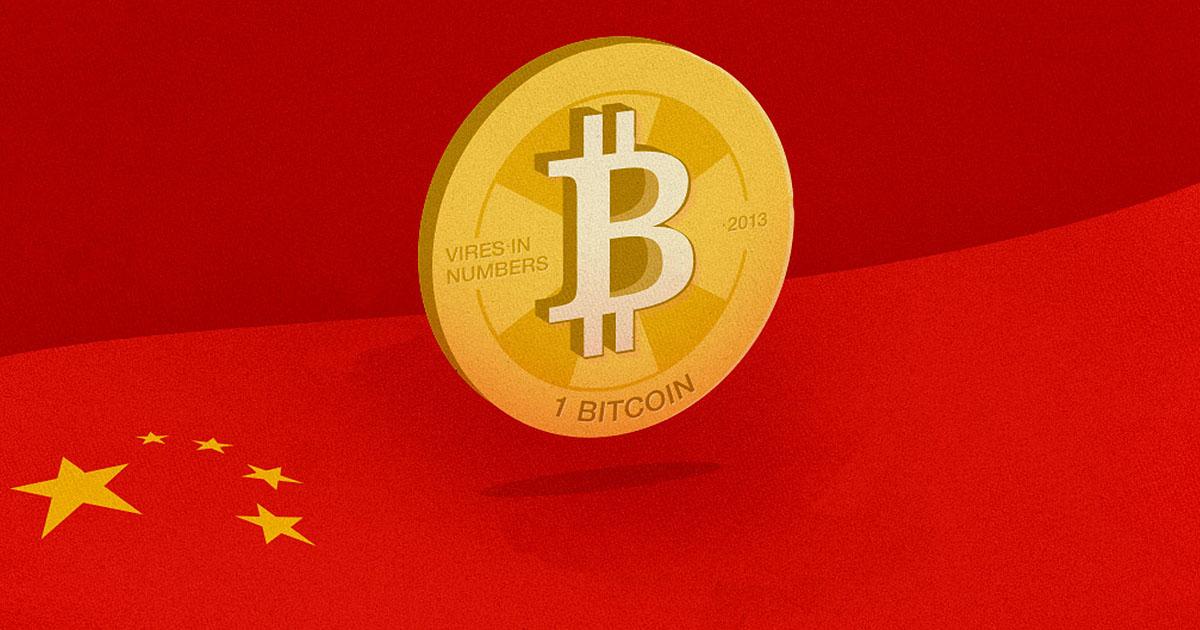 China Mina al año 8 millones de dólares en Bitcoin según la BBC