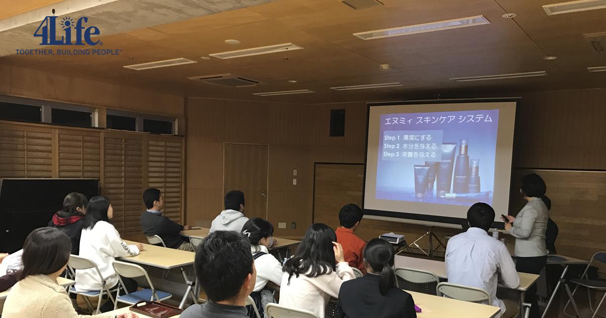 4Life Japón, prepara a los jóvenes emprendedores