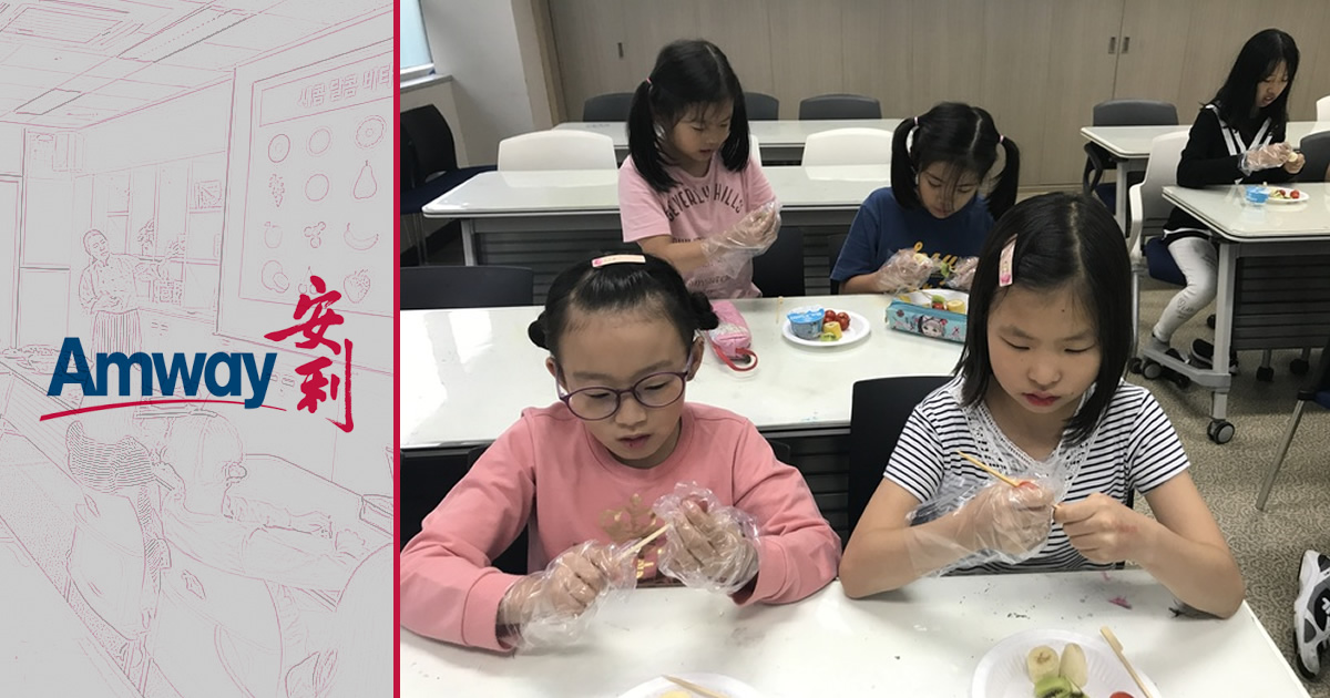 amway-corea-escuelas