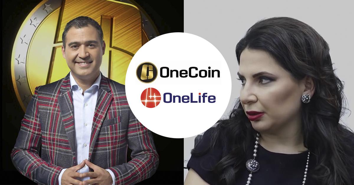 onecoin-investigada-en-bulgaria