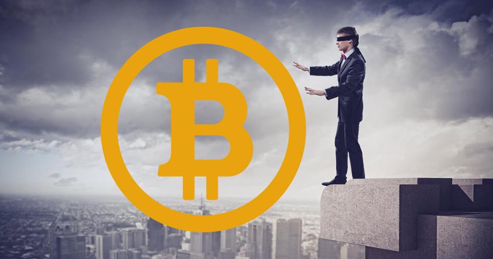 bitcoin-lucha-contra-la-incertidumbre-actual-tras-caida-de-precios
