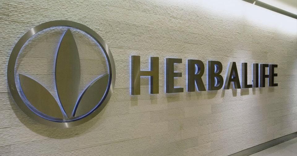 herbalife-aumenta-el-valor-de-sus-acciones-en-un-70-por-ciento-por-encima-de-lo-esperado