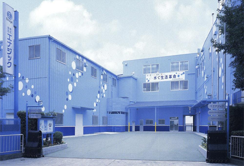 enagic-fabrica-orig-1.jpg