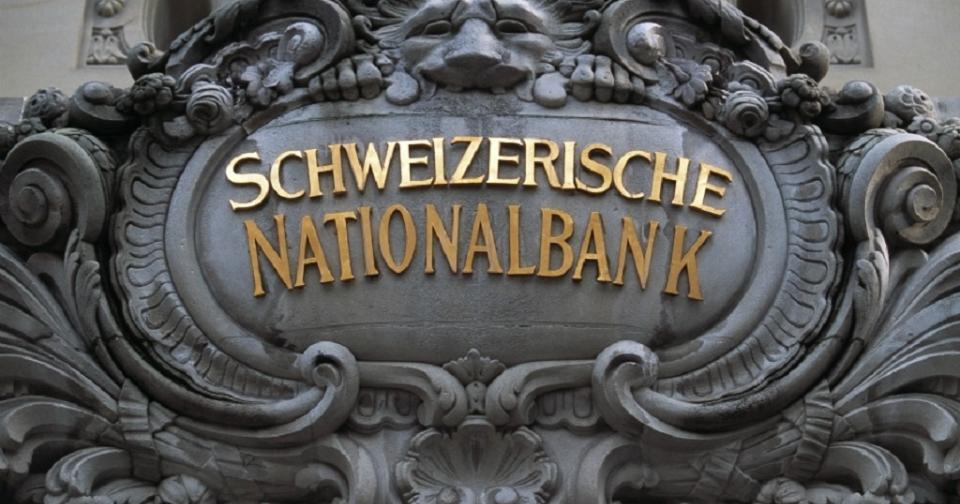 Criptomonedas: El Banco de Suiza se suma a la tendencia de crear su propia moneda digital