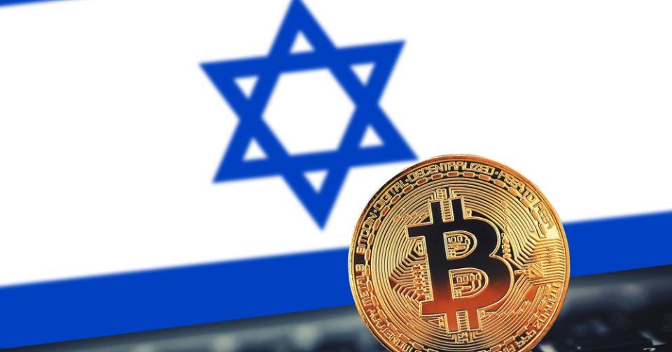 Criptomonedas: Israel anuncia el cobro de impuestos sobre criptomonedas