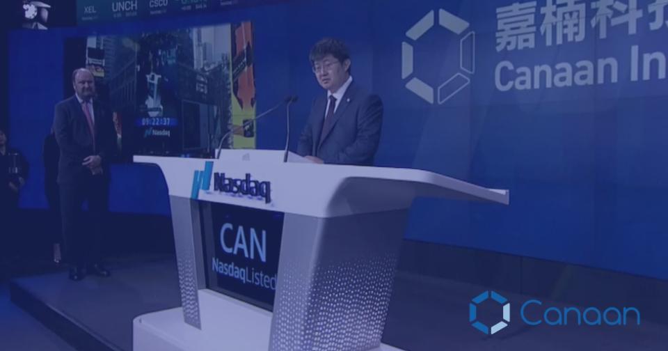Finanzas: BTC Miner Maker Canaan aumenta sus acciones en un 82%