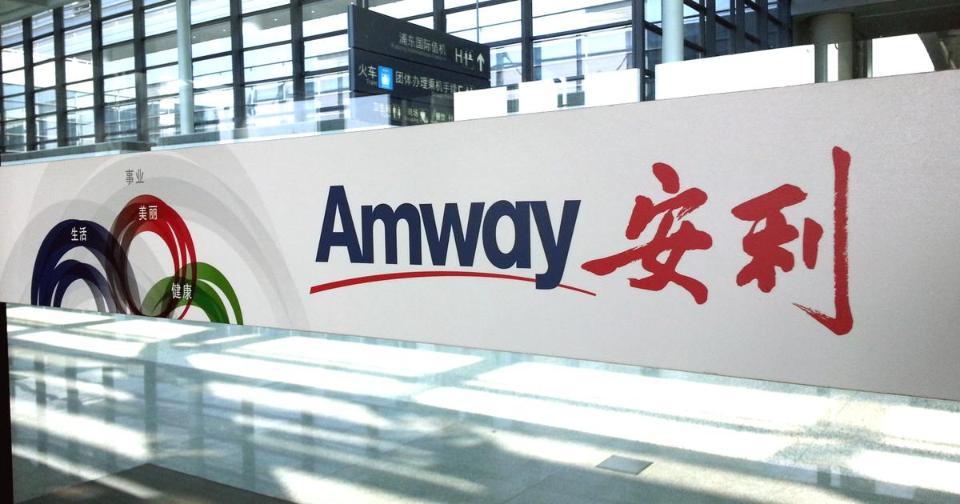 Empresas: El coronavirus afecta las operaciones de Amway en China