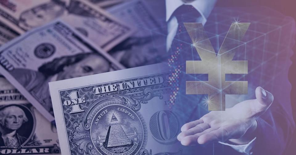 Actualidad: La Reserva Federal de los EE UU es cuestionada por el congresista Bill Foster
