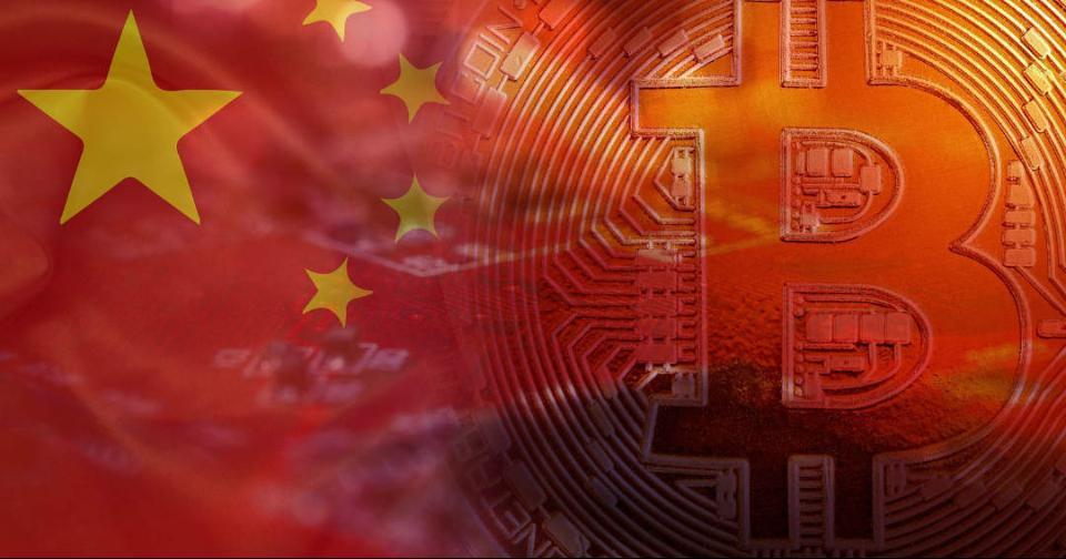 Tecnología: Tecnología parecida al Blockchain revolucionará la economía china para siempre