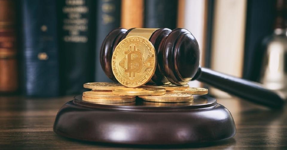 Criptomonedas: Bitcoin queda fuera de la Cuarta Enmienda del gobierno estadounidense
