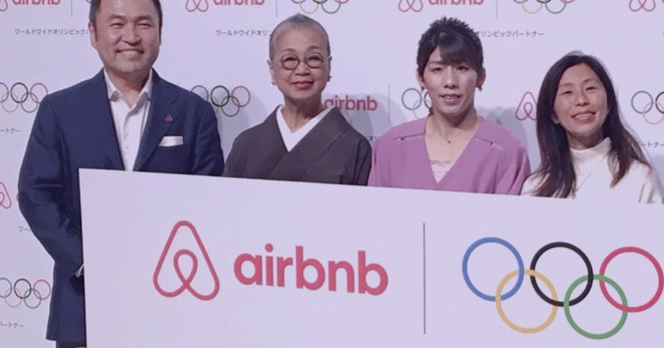 Generales: Airbnb colabora con Broadway, Tik Tok y el COI para impulsar los viajes virtuales con Experiencias Online este verano