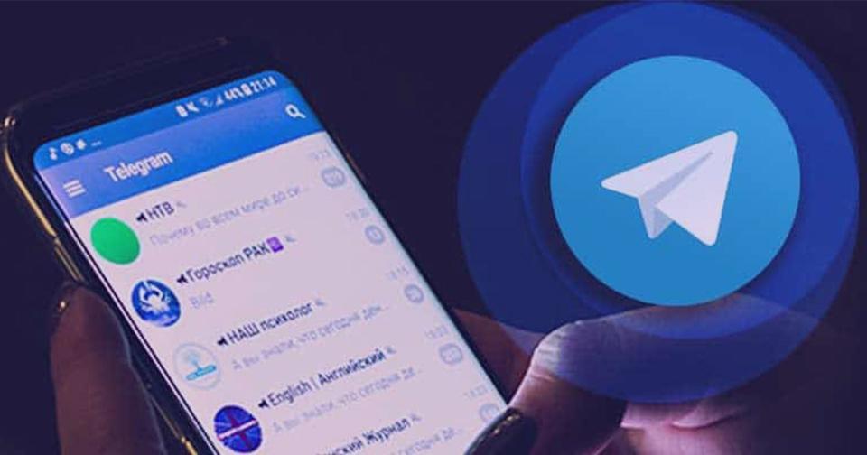 Tecnología: Llegó por fin: Telegram ya te permite hacer videollamadas