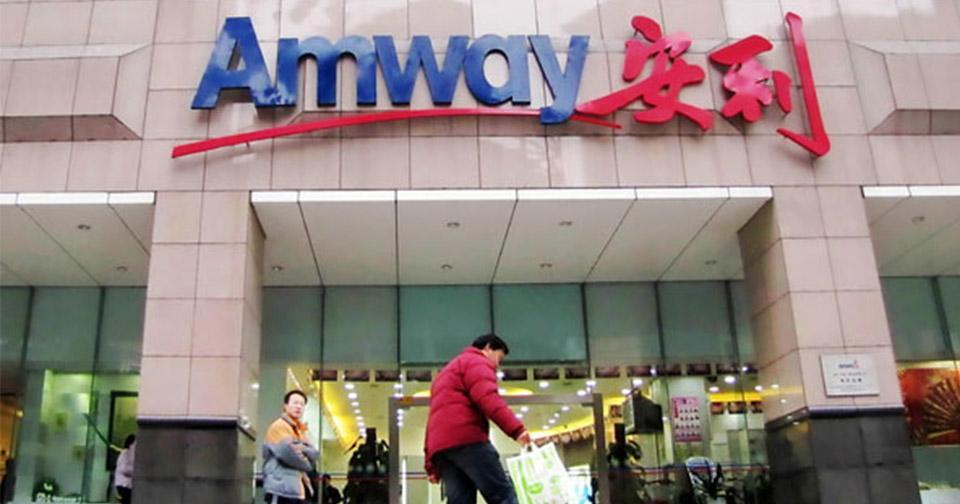 Empresas: Amway continuó con su sede principal en China a pesar del cierre de otras fábricas
