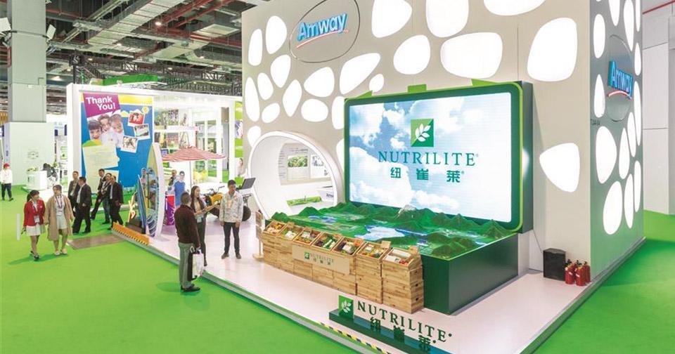 Empresas: Amway Nutrilite: lo mejor de la naturaleza y la ciencia