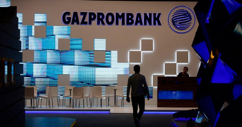Criptomonedas: Gazprombank anuncia nuevo servicio de trading de BTC en Suiza