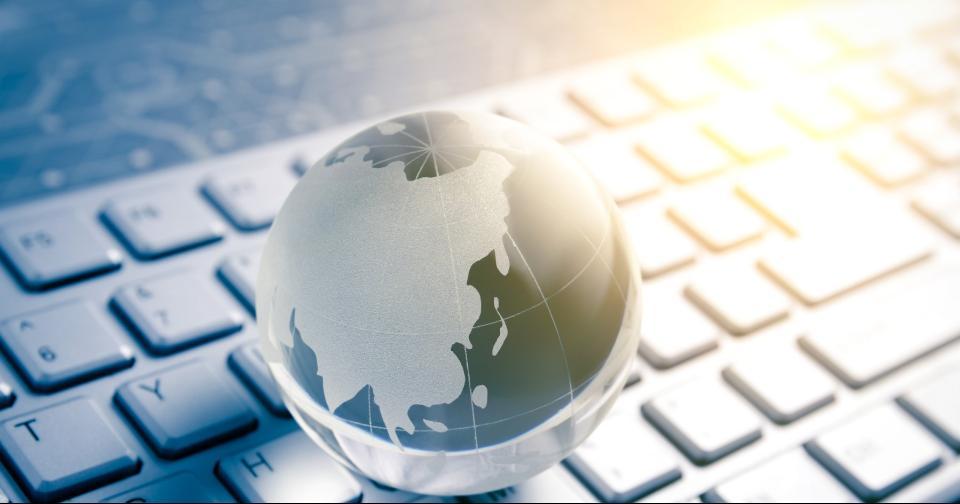 Tecnología: La tecnología es más imprescindible en nuestro entorno actual