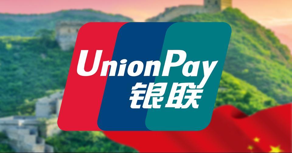 Criptomonedas: UnionPay China y Danal Corea trabajan en el lanzamiento de una nueva tarjeta digital