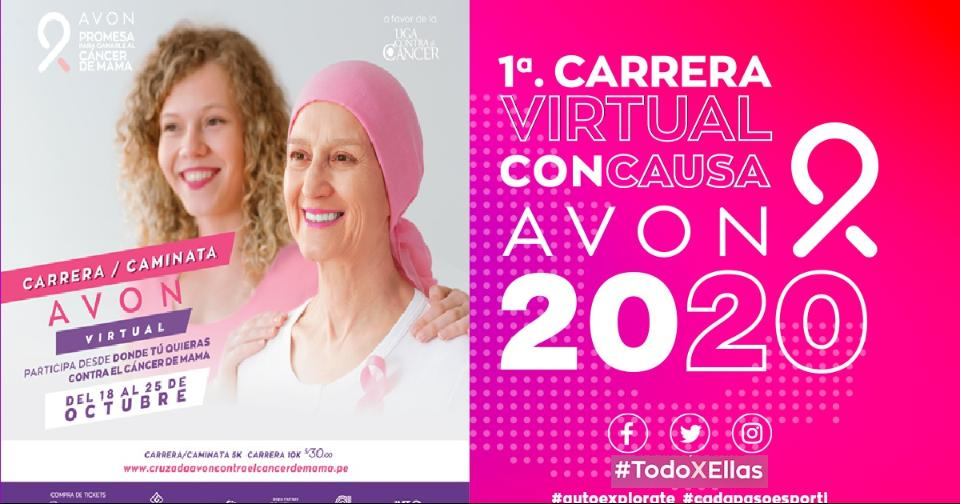 Actualidad: Ecuador se hace eco de la primera edición de la Carrera Virtual Avon