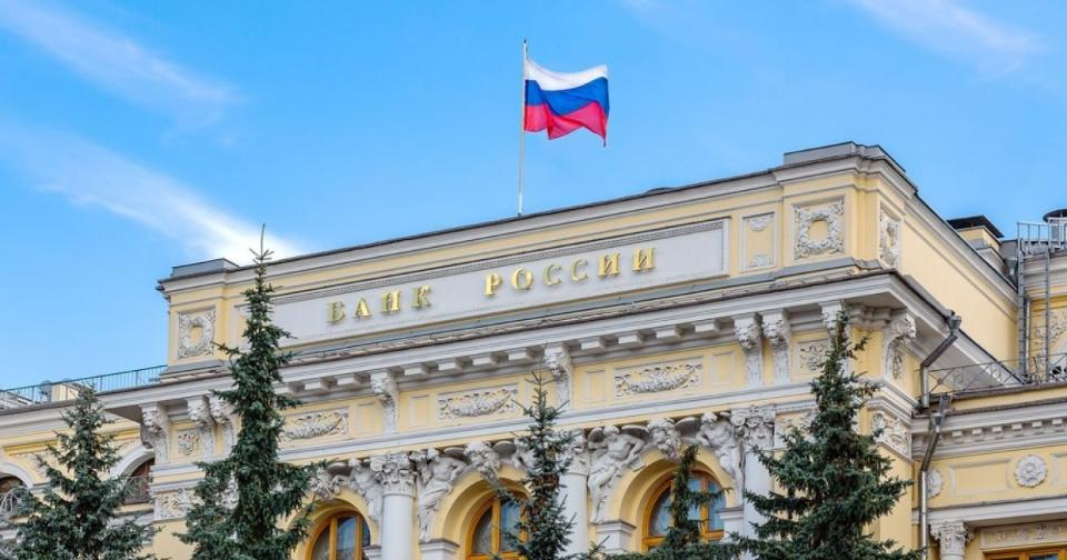 Criptomonedas: Nueva propuesta para regular la compra de criptomonedas del Banco Central de Rusia