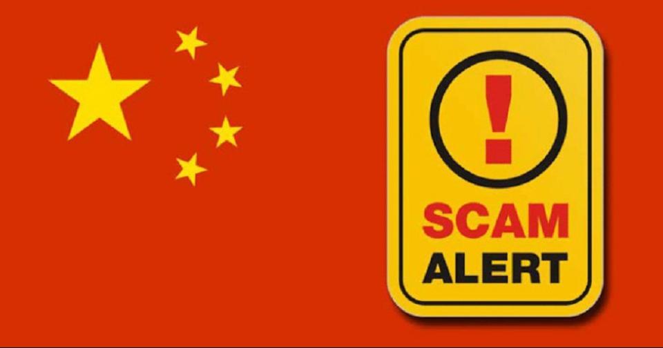 Criptomonedas: Sentenciados cuatro implicados en esquema ponzi en China