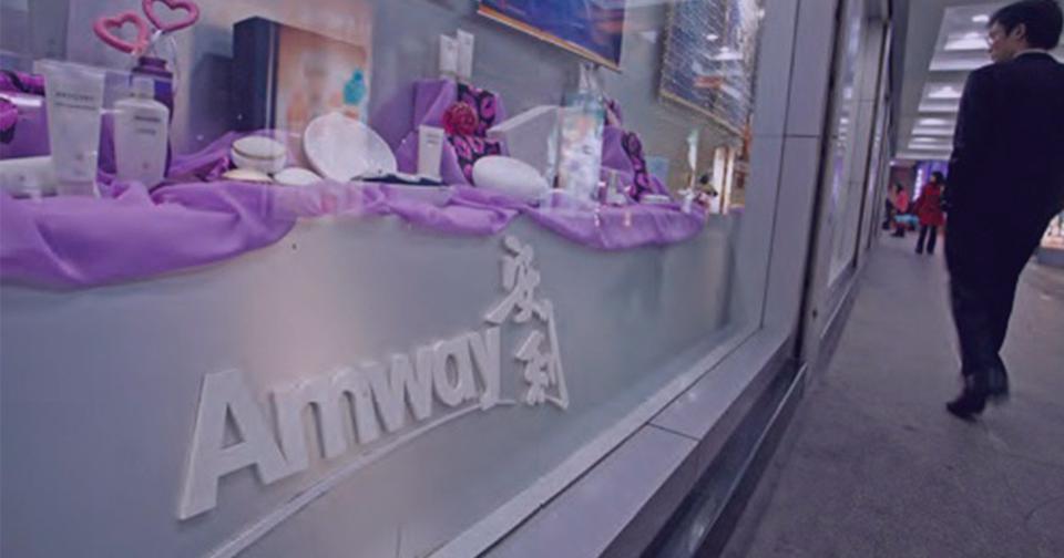 Empresas: Amway aumentará a 8 000 la cifra de vendedores independientes en Filipinas