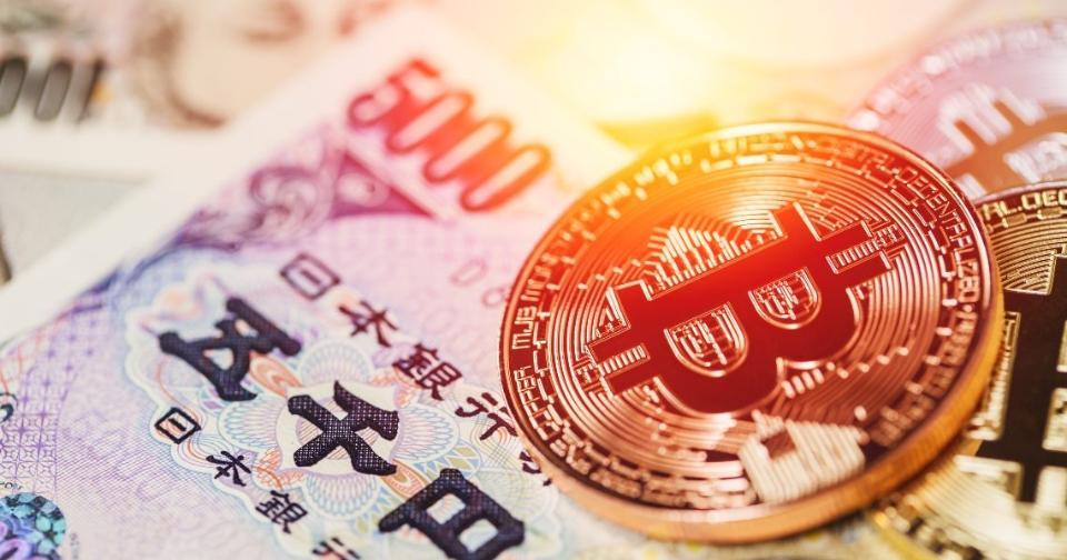 Criptomonedas: Los inversores japoneses de criptomonedas apuestan por el futuro