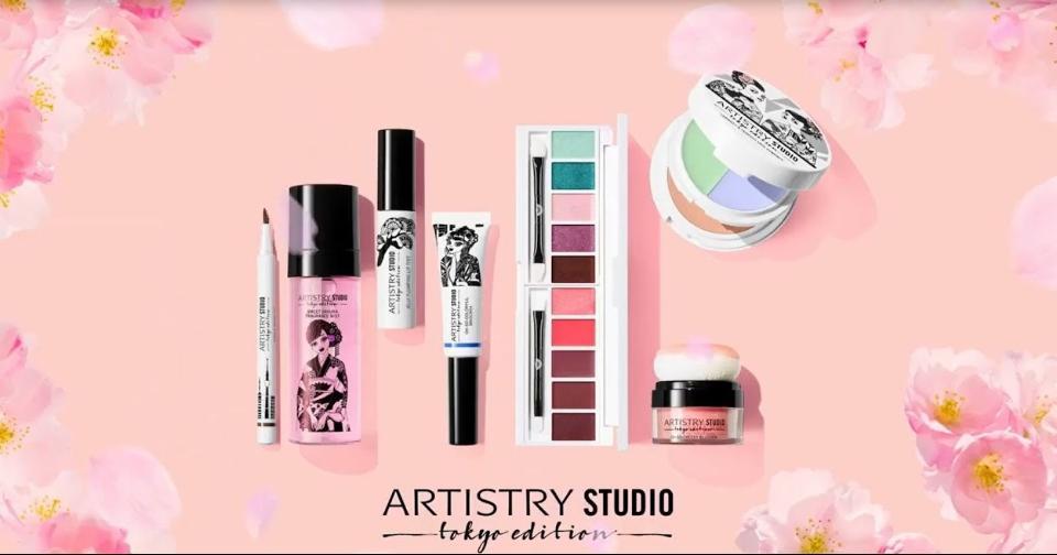 Empresas: Tokio en los ojos de Artistry Studio: cosméticos personalizados de Amway