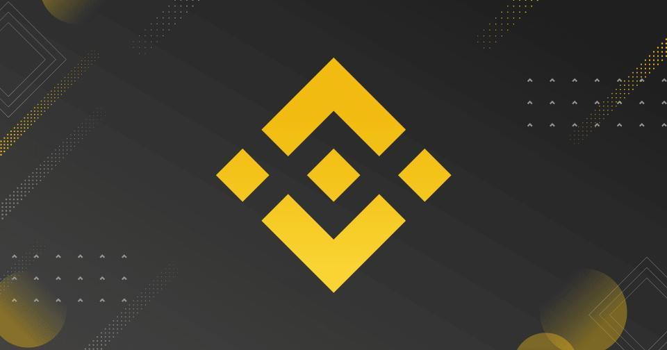 Criptomonedas: Binance anuncia el lanzamiento de su propia plataforma NFT