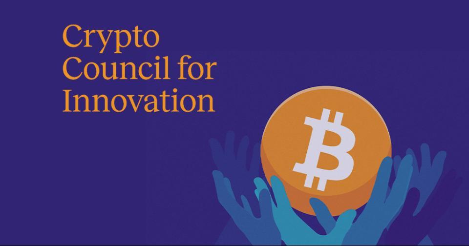 Criptomonedas: Crypto Council for Innovation, una alianza entre criptomonedas y los reguladores