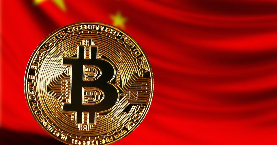 Criptomonedas: Luego de 4 años de veto China retoma el BTC como una alternativa de inversión
