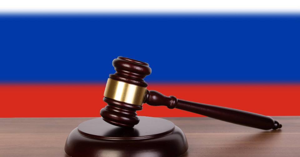 Criptomonedas: Fiscal General de Rusia afirma que trabajan en una herramienta legal para la confiscación de criptomonedas