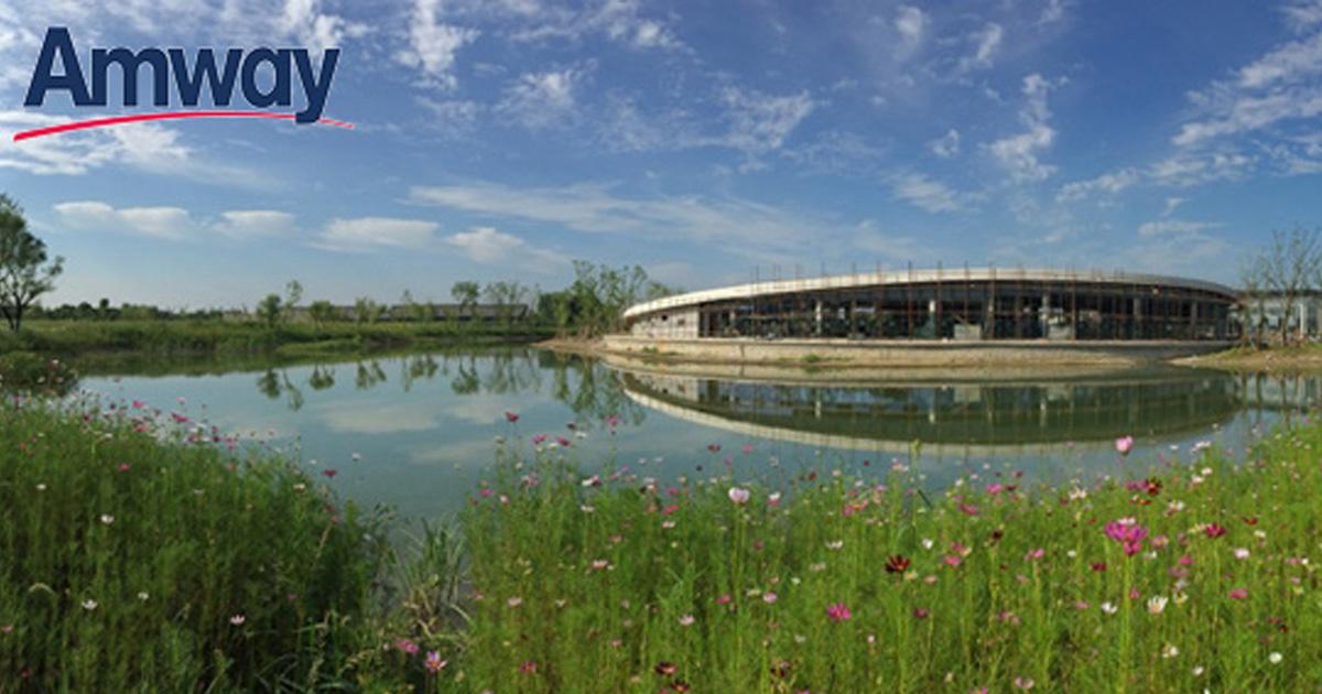 Imagen del nuevo Centro de Investigación Botánica de Amway en Wuxi, China