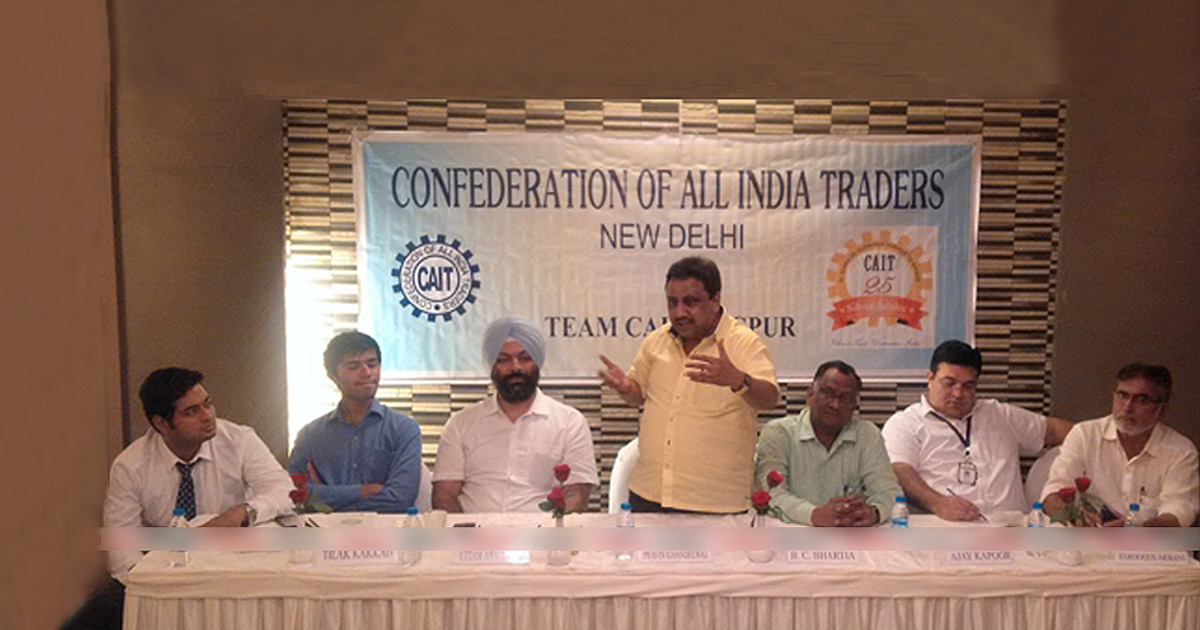 CAIT, Confederation of All India Traders