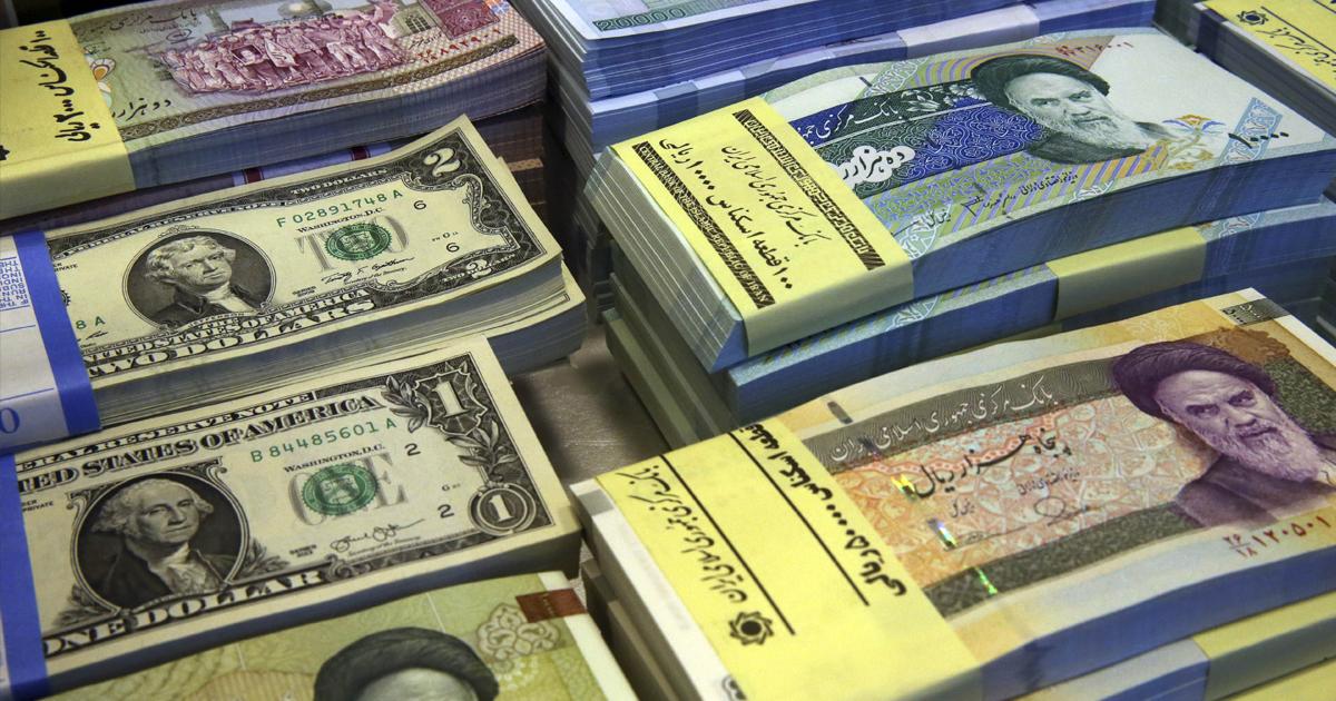 Riales vs dólares