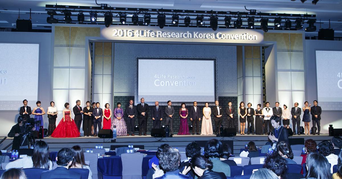 4Life Corea celebra su convención nacional
