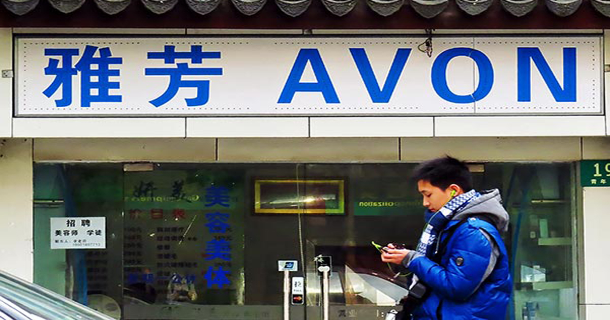 Avon China busca recuperar su mercado