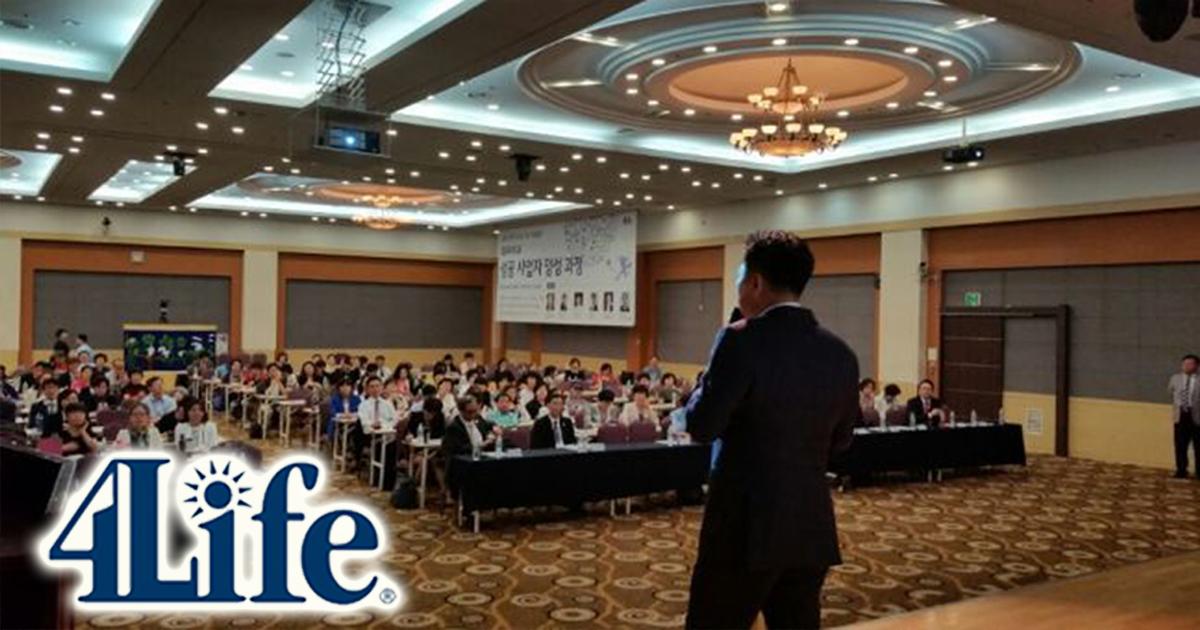 Reunión de 4Life en Corea del Sur