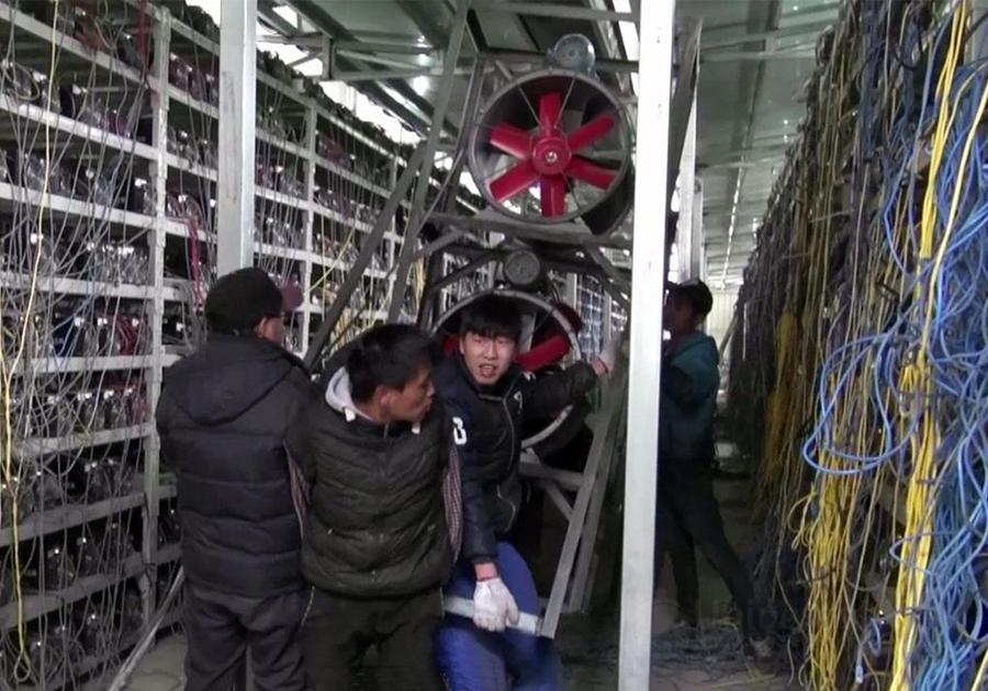 Universitarios y ex agricultores en BitBank